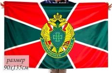 Флаг Пограничной службы РФ фото
