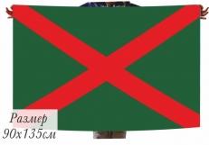 Флаг Пограничных войск Республики Беларусь фото