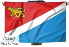 Двухсторонний флаг Приморского края фото