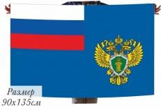 Двухсторонний флаг Прокуратуры России фото