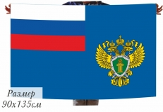 Флаг Генеральной Прокуратуры РФ фото