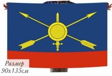 Флаг РВСН 40x60 см  фото