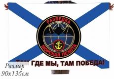 Флаг Разведка Морской Пехоты фото