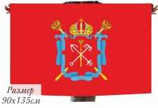 """Флаг """"г.Санкт-Петербург"""" с большим гербом города фото"""