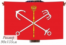 Флаг г.Санкт-Петербург фото