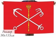 Флаг Санкт-Петербурга фото