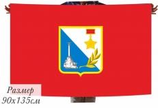 Флаг Севастополя фото