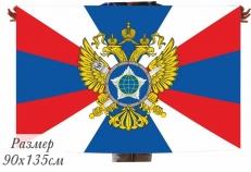 """Флаг """"Разведка СВР"""" 40x60 фото"""