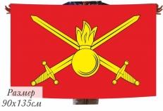 Двухсторонний флаг «Сухопутные войска» фото