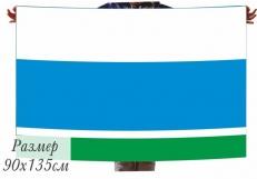 Флаг Свердловской области фото