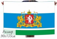 Флаг Свердловской области с гербом фото