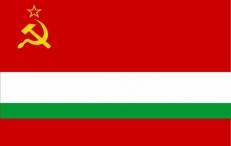 Флаг Таджикской ССР фото