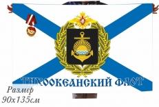 Двухсторонний флаг Тихоокеанского флота фото