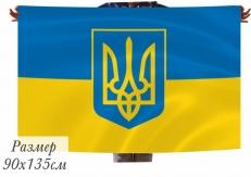 Двухсторонний флаг Республики Украина с гербом фото