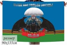 Флаг на машину с кронштейном Спецназа Гру «22 гв. ОБрСпН» фото