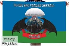Большой флаг «24 ОБрСпН» ВДВ фото
