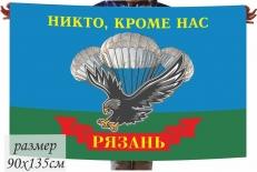 """Флаг ВДВ """"Рязань"""" фото"""