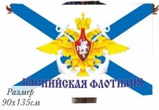 Флаг Каспийская флотилия фото