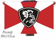 Флаг Северо-Кавказского округа Внутренних войск 70x105 см фото
