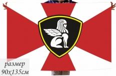 Флаг Северо-Западного регионального командования фото