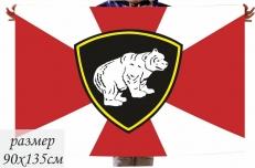 Флаг Сибирского регионального командования фото