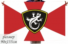 Флаг Уральского регионального командования фото
