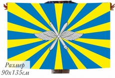 Флаг ВВС РФ 70x105см фото