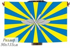 Флаг ВВС России (на сетке) фото