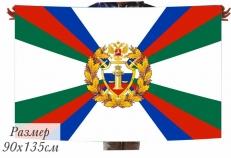 Флаг Военного Суда России фото
