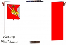 Флаг Вологодской области фото