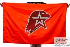 Флаг Юнармии России фото