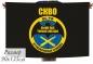 Флаг Артиллерийской Разведки СКВО фотография