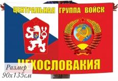 Флаг Центральной Группы Войск в Чехословакии фото