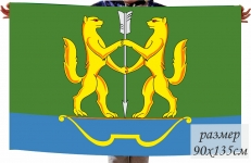 Флаг г. Енисейск Красноярского края фото