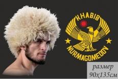 Флаг с Хабибом Нурмагомедовым фото