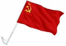 "Автофлаг ""СССР"" фото"