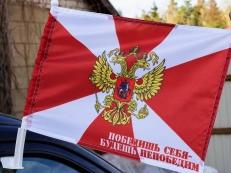 Флаг на машину с кронштейном Внутренние войска с девизом фото