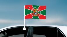 Флаг на машину «Никельский погранотряд» фото