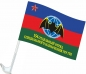 "Флаг 154 ООСпН ГРУ ГШ ""Мусульманский батальон"" фотография"