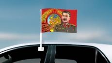Флаг на машину с кронштейном «Спасибо Деду» фото