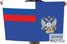 Флаг ФНС (Федеральной Налоговой службы) России фото