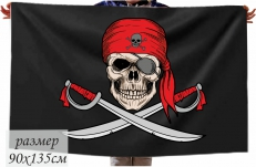 Флаг пиратский «С саблями» 140x210 см фото
