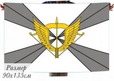 """Флаг """"Силы специальных операций ВС РФ""""  фото"""