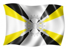 Флаг Соединений и воинских частей ядерного обеспечения 70x105 см фото