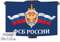 Сувенирный флаг ФСБ фото