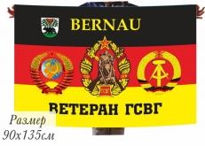 Флаг ГСВГ ветерану г.Бернау фото