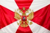 """Флаг """"Внутренние Войска"""""""