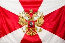 """Флаг """"Внутренние Войска"""" фото"""
