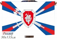 Флаг Военной полиции Министерства обороны РФ фото