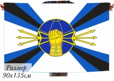 Флаг Войск Радиоэлектронной борьбы ВС РФ фото